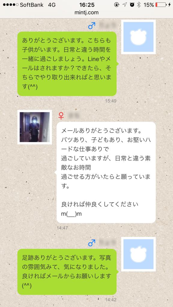 IMG_5907b