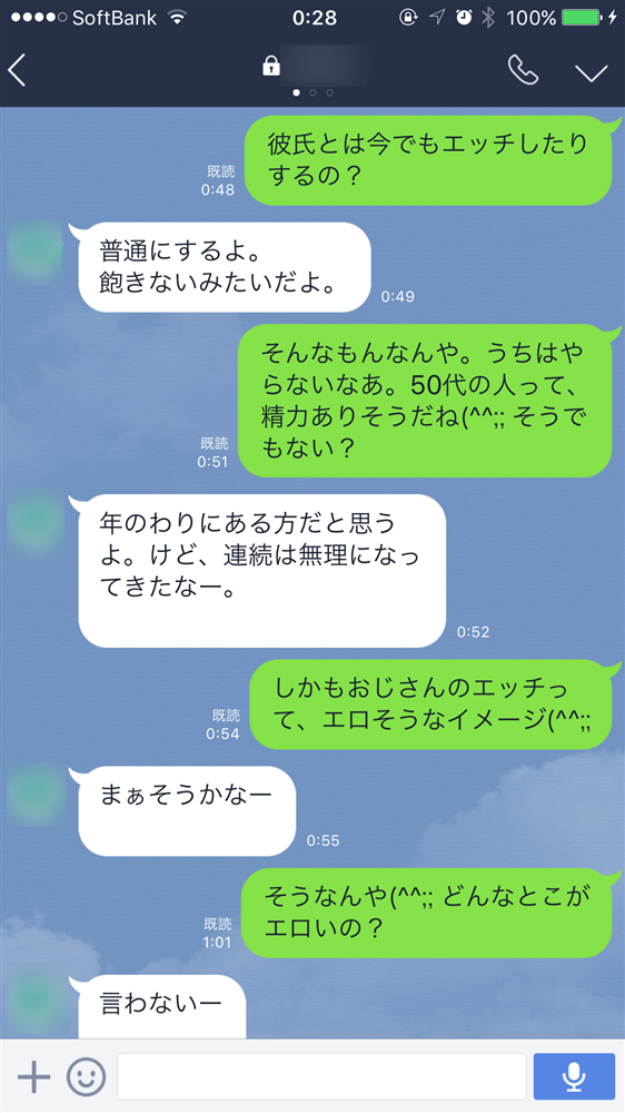 aimg_9010