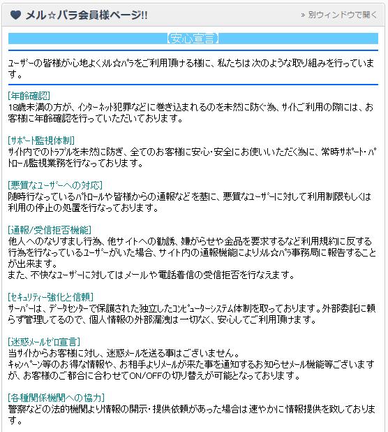 2016-12-17_16h09_13