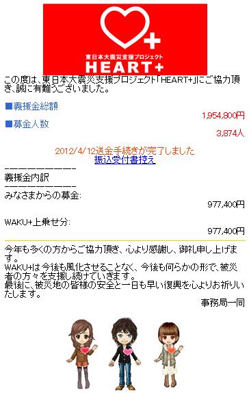 2016-12-17_16h18_41