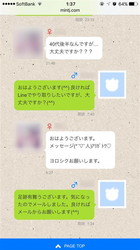 IMG_3223