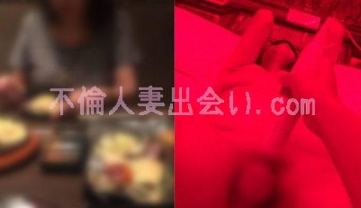 【体験談】PTA役員の42歳の熟女とPCMAXで知りあって不倫SEX