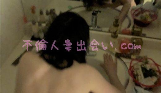 【セフレ体験談】洗面所で人妻とエッチ|男性経験の少ない熟女を開発し、エロく調教